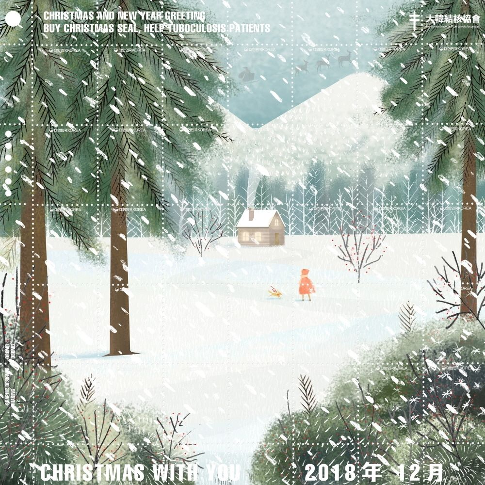 Seokman Cheon, Blue Mangtto, Mavin, TSLW – Christmas With You – Single