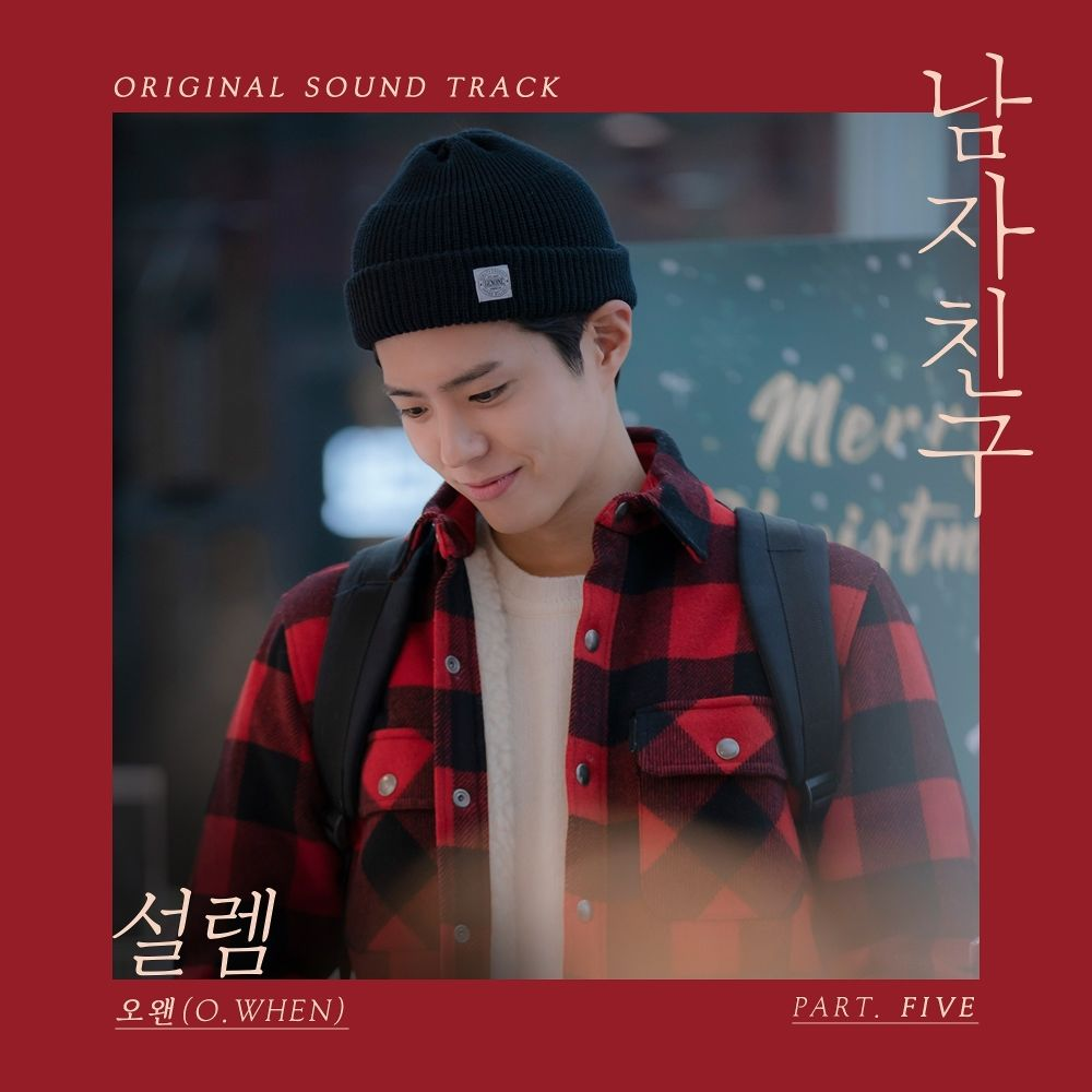 O.WHEN – Encounter OST Part 5 (ITUNES PLUS AAC M4A)