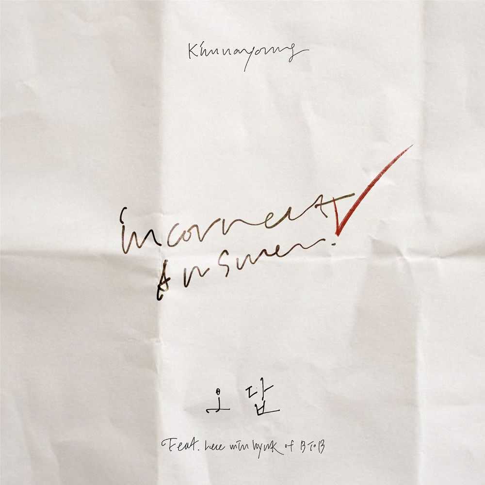 Kim Na Young – Incorrect Answer (Feat. Minhyuk of BTOB) – Single