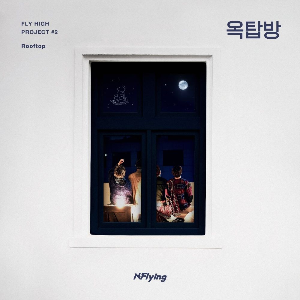 N.Flying – FLY HIGH PROJECT #2 `Rooftop` – Single
