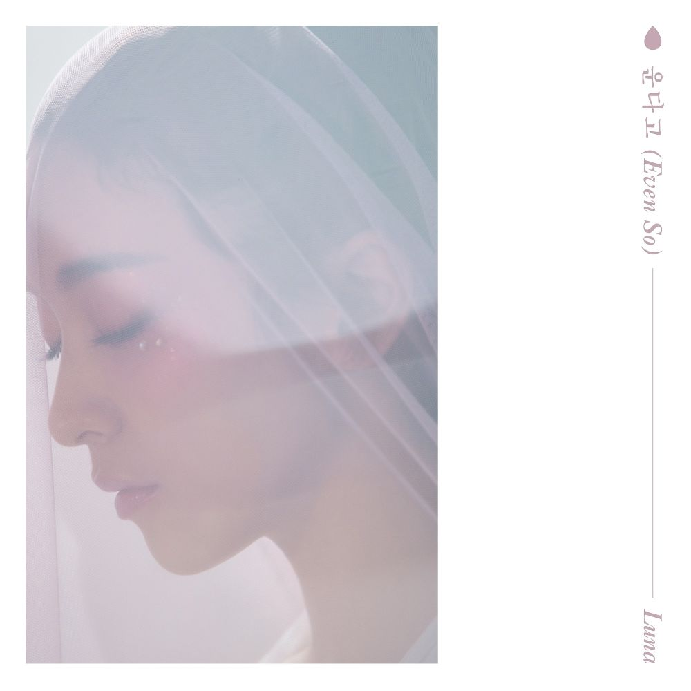 LUNA – Even So – Single
