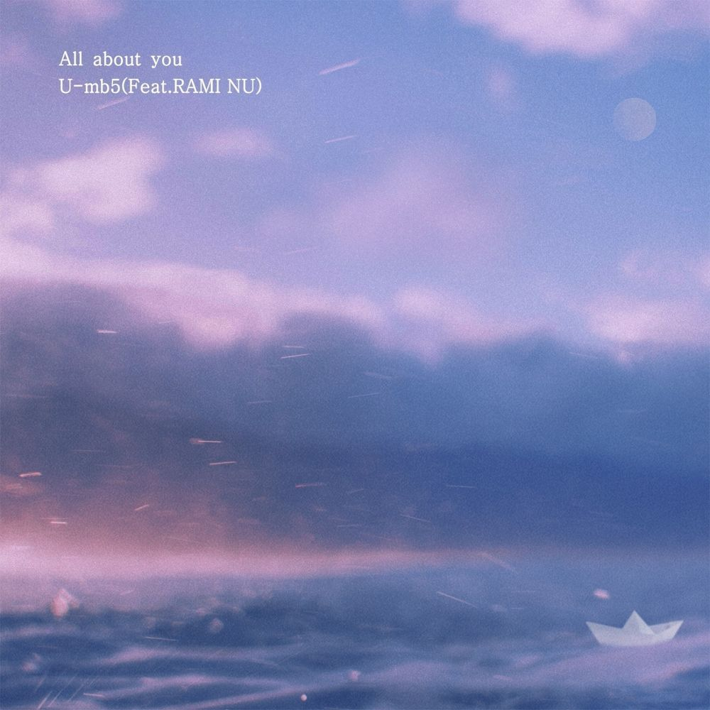 U-mb5 – My Only One OST Part.22