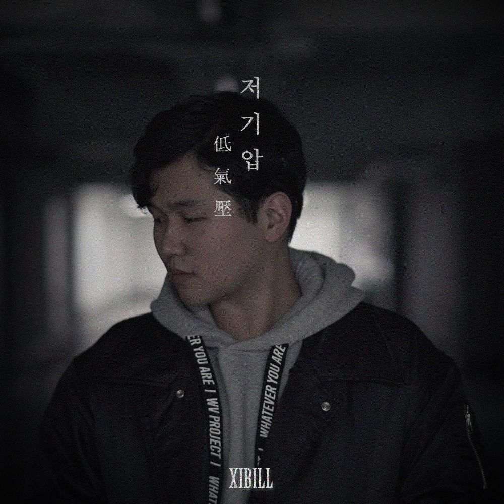XiBill – LOW – Single