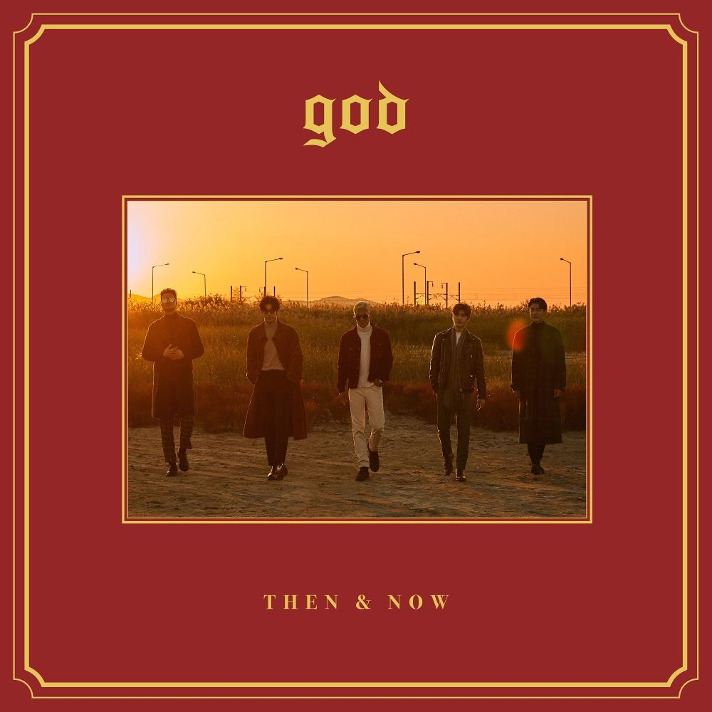 god – THEN & NOW