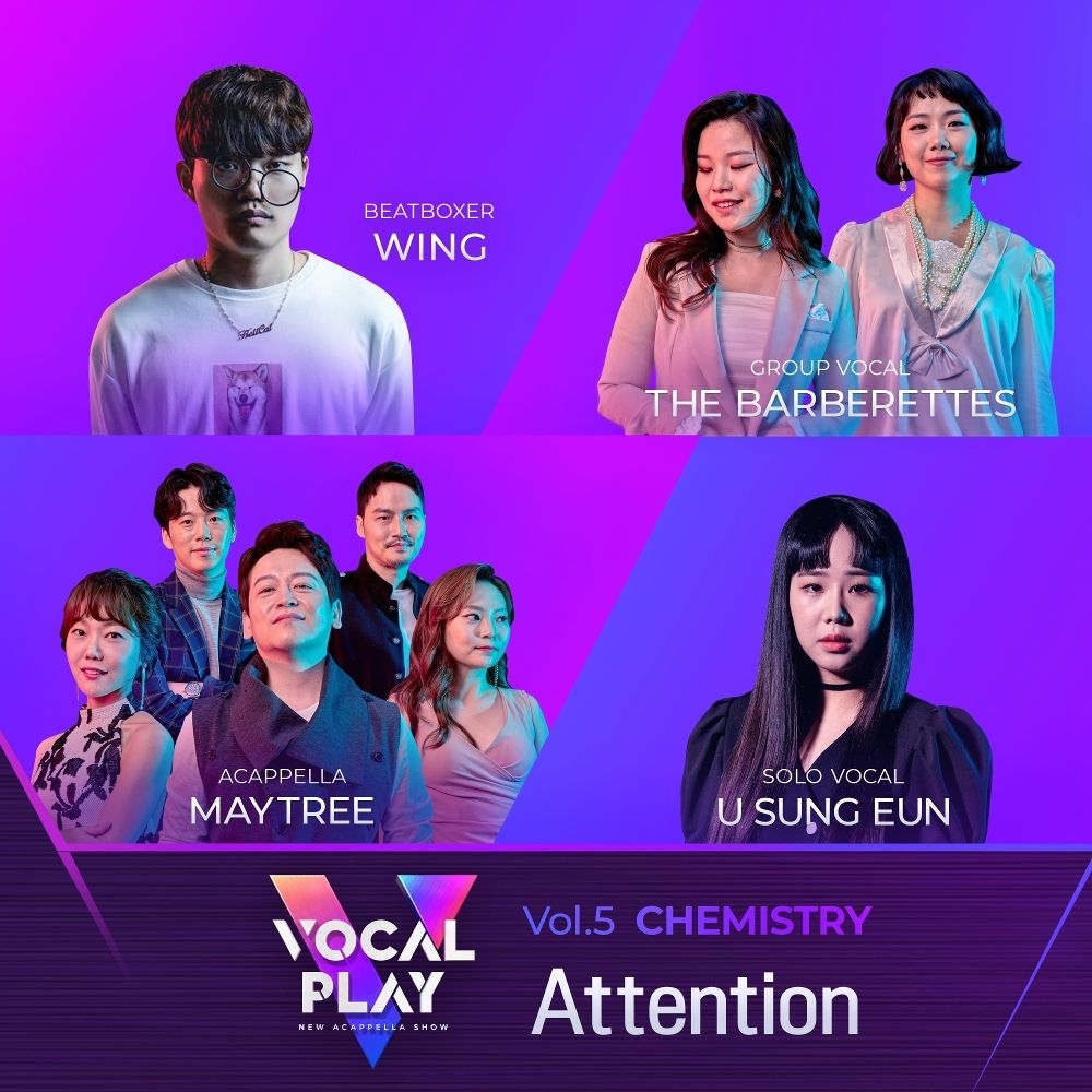 Maytree, The Barberettes, Yu Sung Eun, Wing – Vocal Play Vol.5 – CHEMISTRY – Single