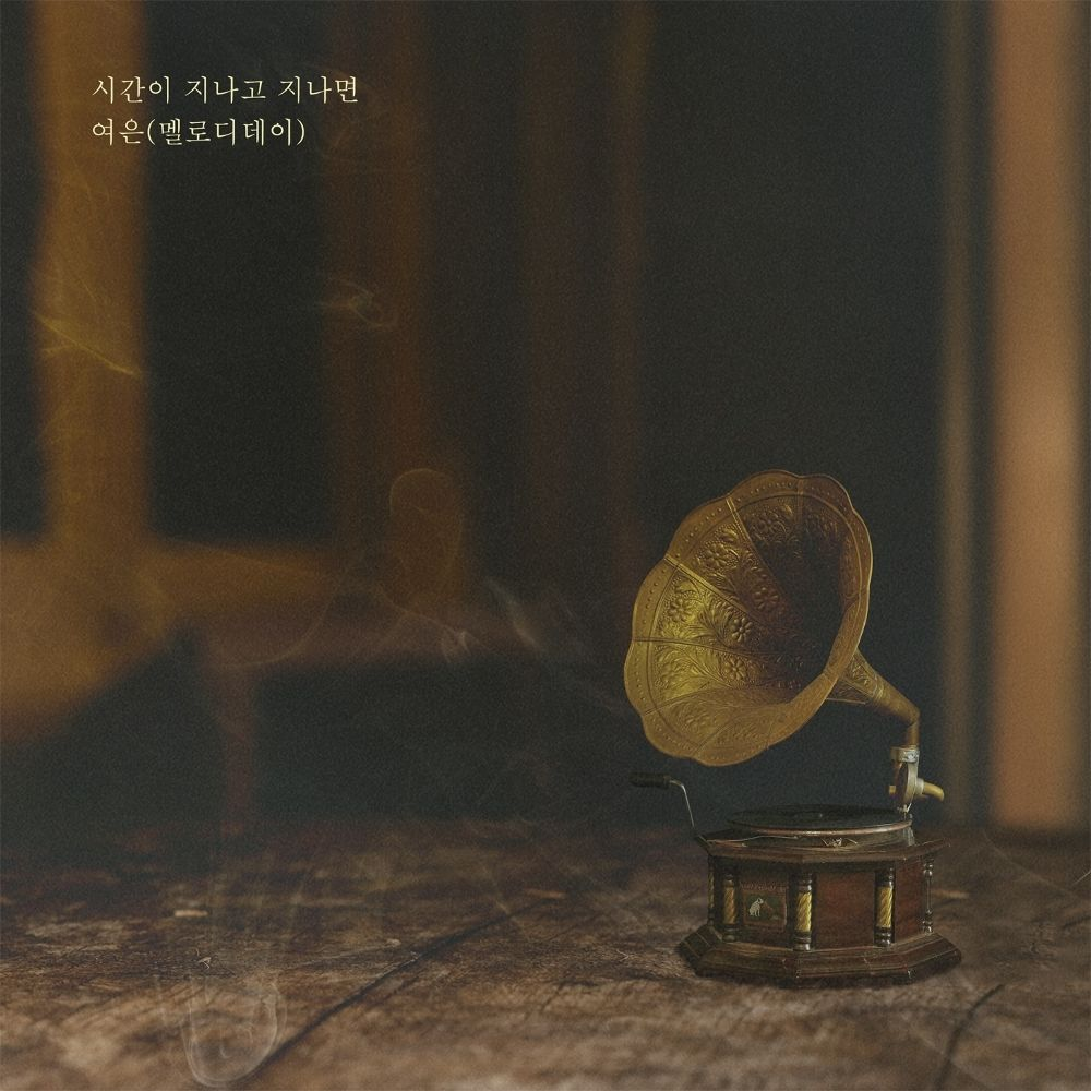 YEOEUN (Melody Day) – My Only One OST Part.23