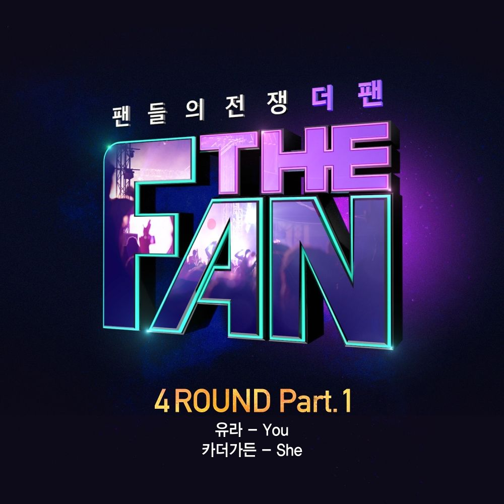 Various Artists – The Fan 4ROUND Part.1
