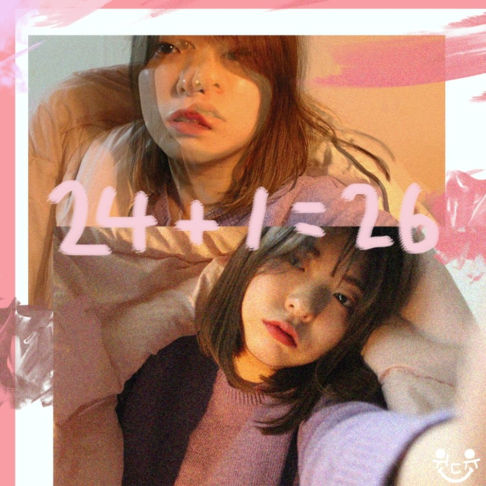 Withyou – If You Don't Mind – EP (ITUNES MATCH AAC M4A)