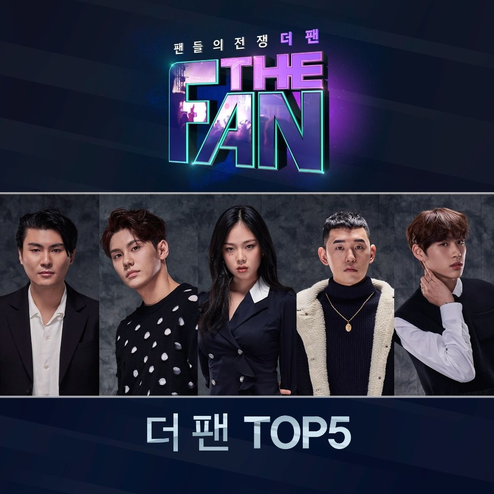 Various Artists – The Fan TOP5