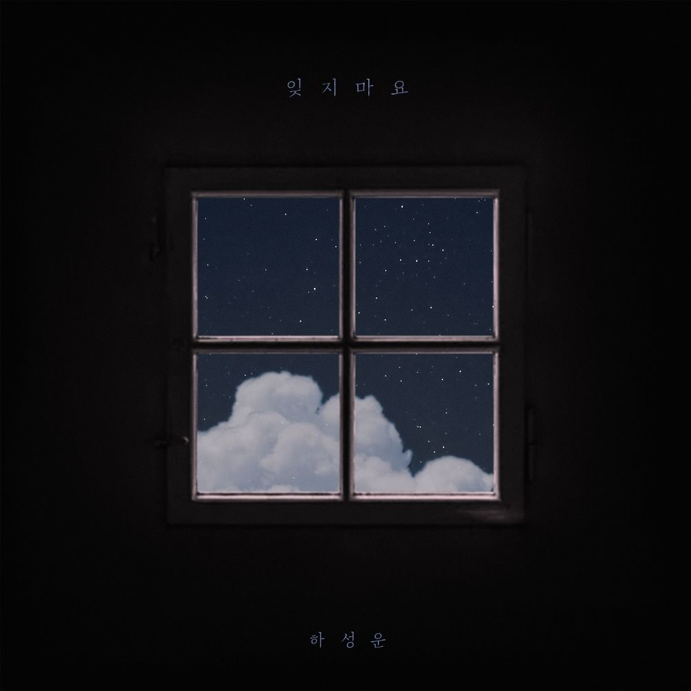 HA SUNG WOON – Don't forget (Feat. Park Jihoon) – Single (ITUNES MATCH AAC M4A)