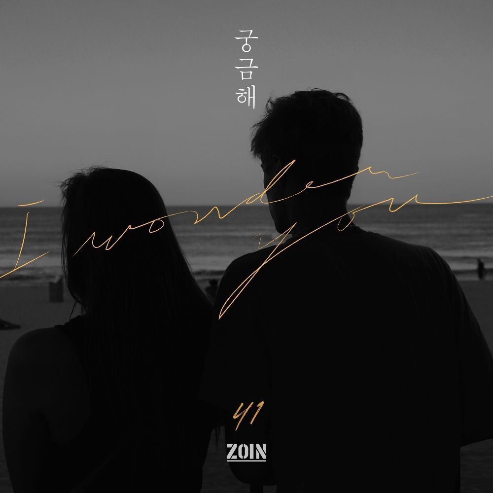 ZOIN – I WONDER YOU – Single