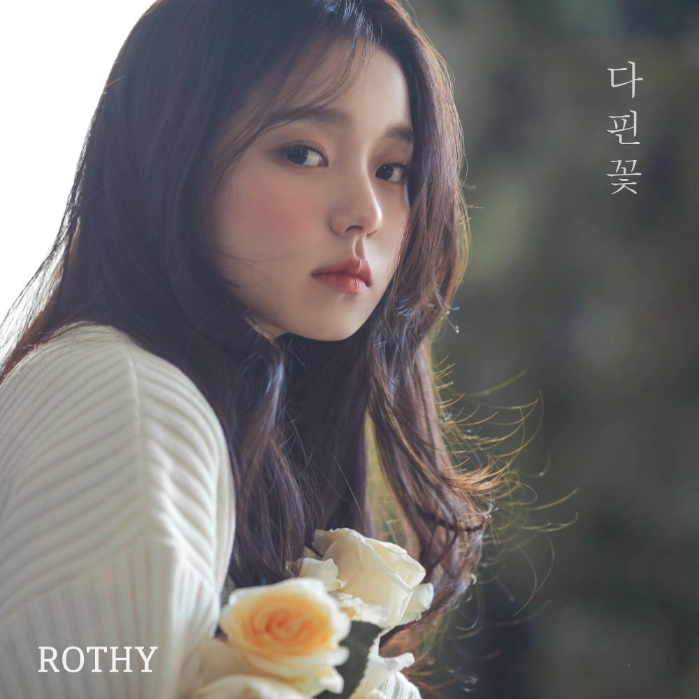 Rothy – Blossom Flower – Single (ITUNES MATCH AAC M4A)