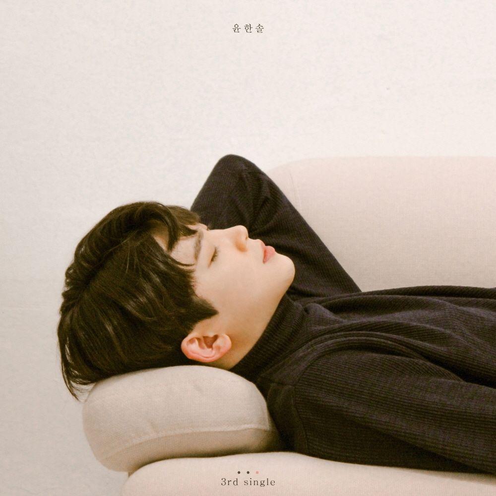 Yoon Hansol – 별, 우리 – Single