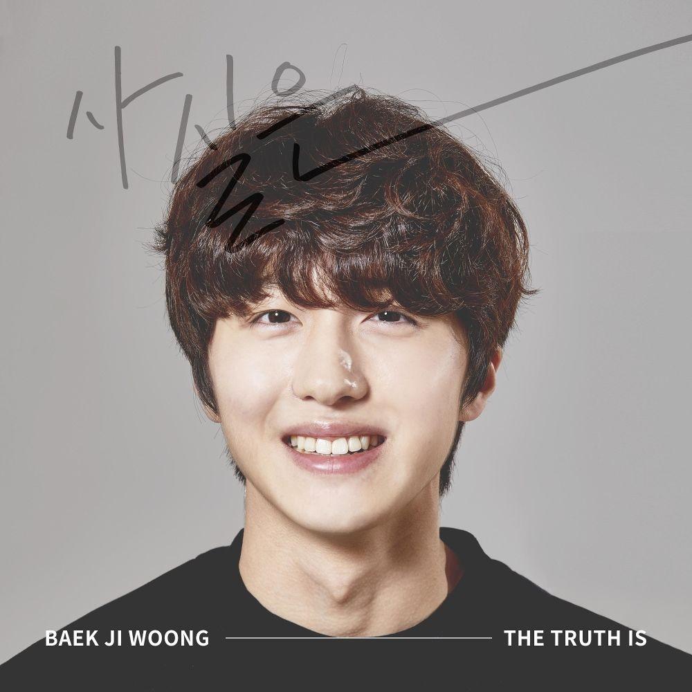 BAEK JI WOONG – Do Love As You Taste OST