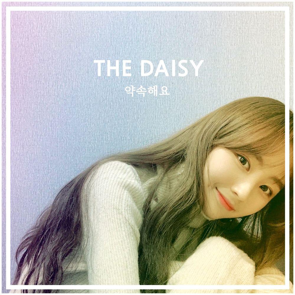 The Daisy – Promise Me – Single