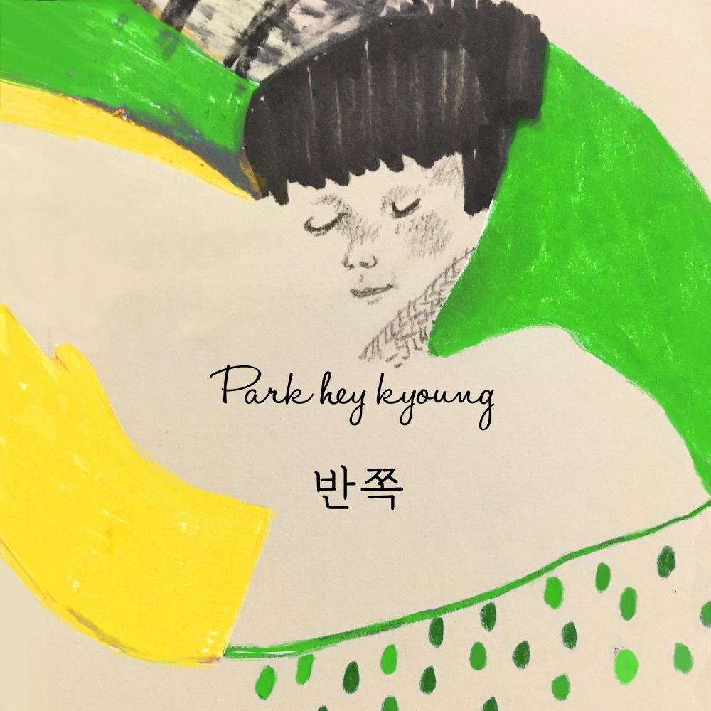 Park Hye Kyung – Half Moon – Single