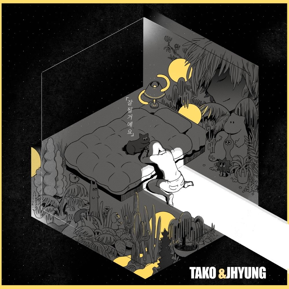 Tako & Jhyung – It's Gonna Be Okay (with Jo Young Hyun) – Single