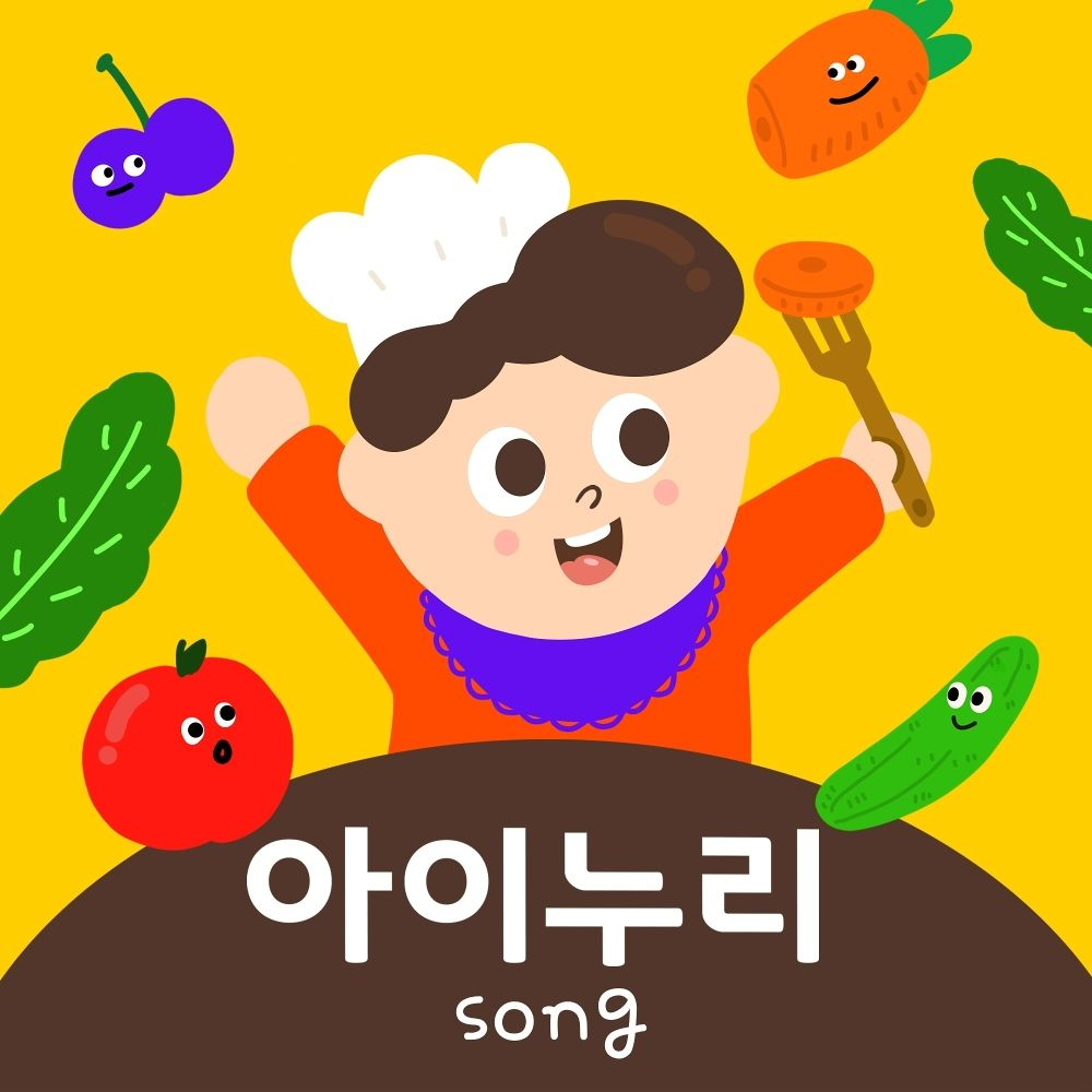 Lee Jin Ah – I-nuri Song – Single