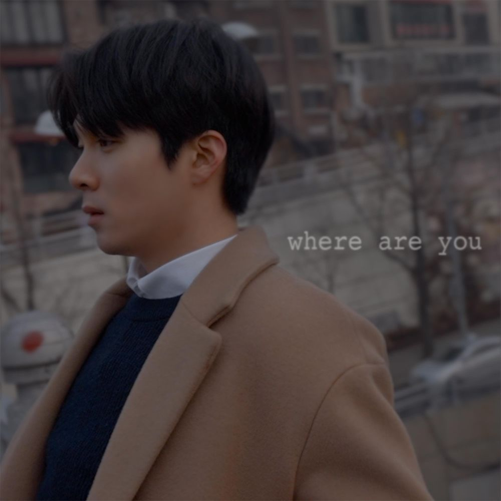 hi there – Where are you – Single