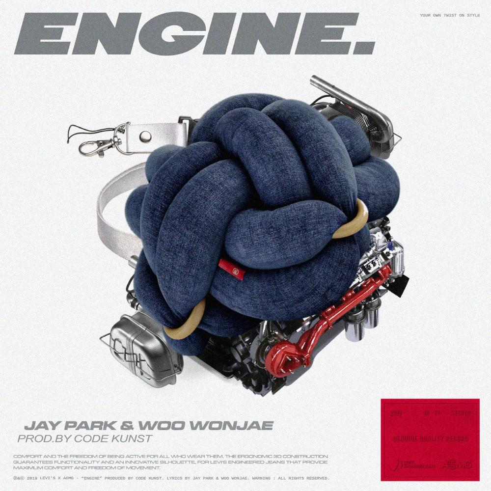Jay Park, Woo Won Jae – ENGINE – Single