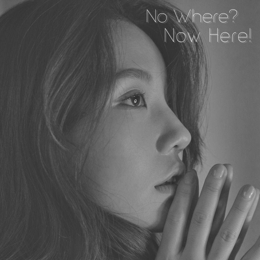 S2REN – No Where Now Here! – Single