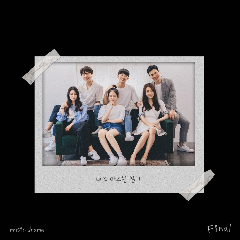 Marmalade Kitchen, Park SeongUk – The Moment Facing You OST Mini Album