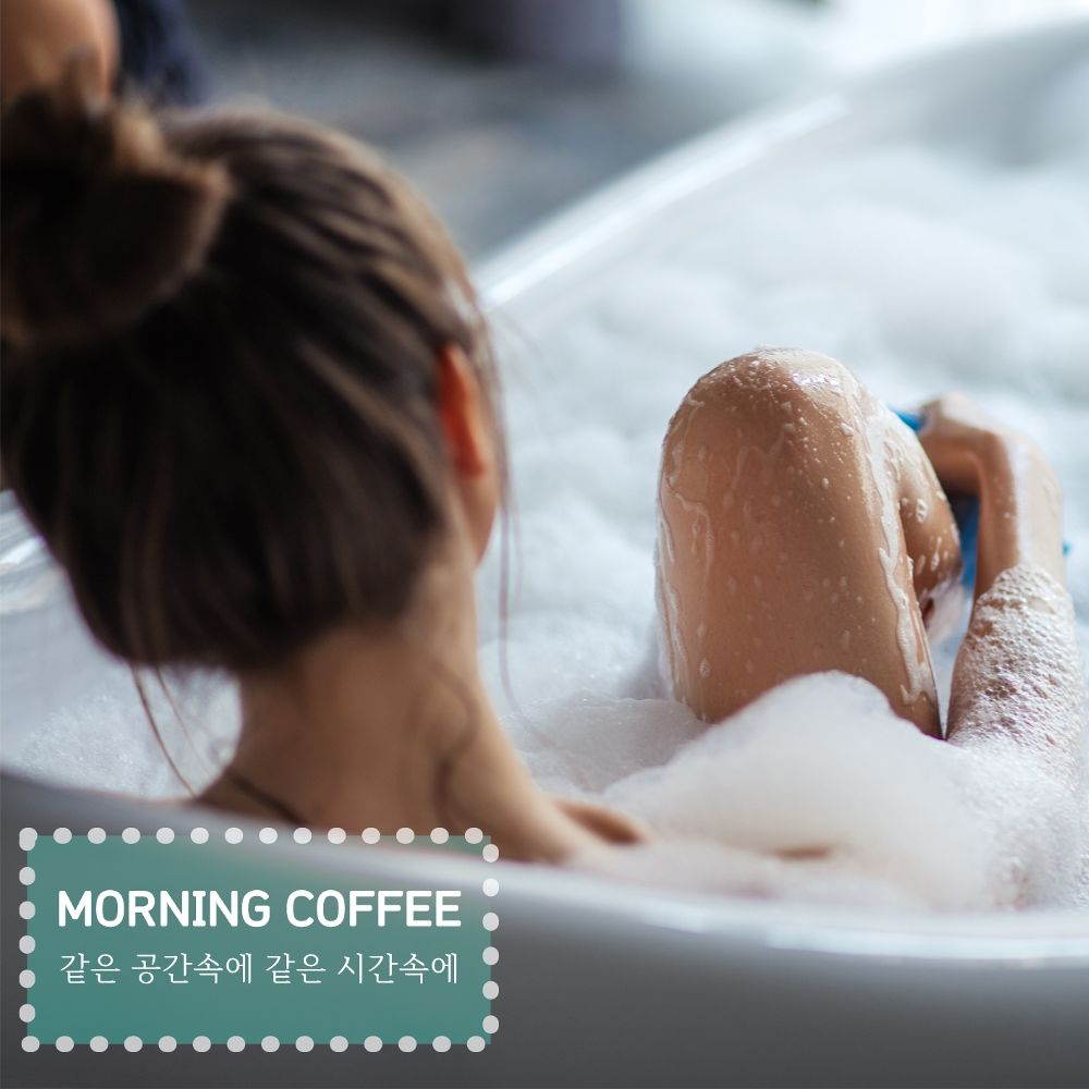 Morning Coffee – In The Same Space, In The Same Time – Single