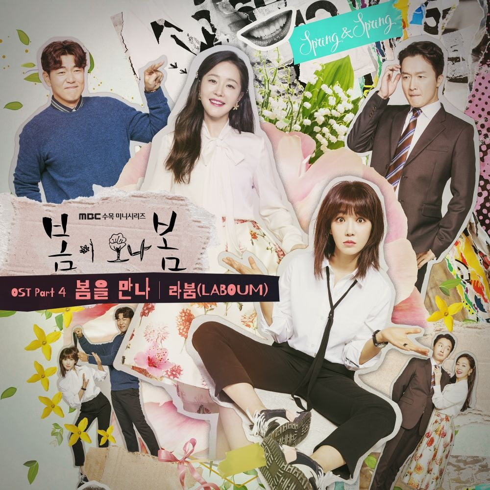 LABOUM – Spring Turns to Spring OST Part.4