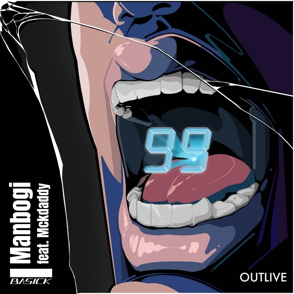Basick – Manbogi (feat. Mckdaddy) – Single