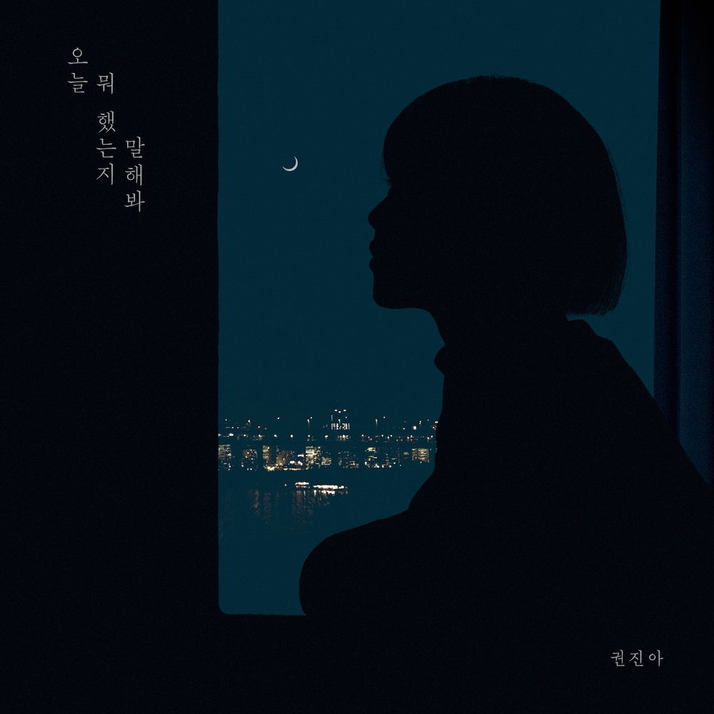 Kwon Jin Ah – Tell Me about Your Day – Single