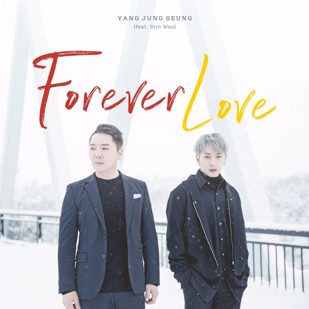 Yang Jung Seung – Forever Love – Single