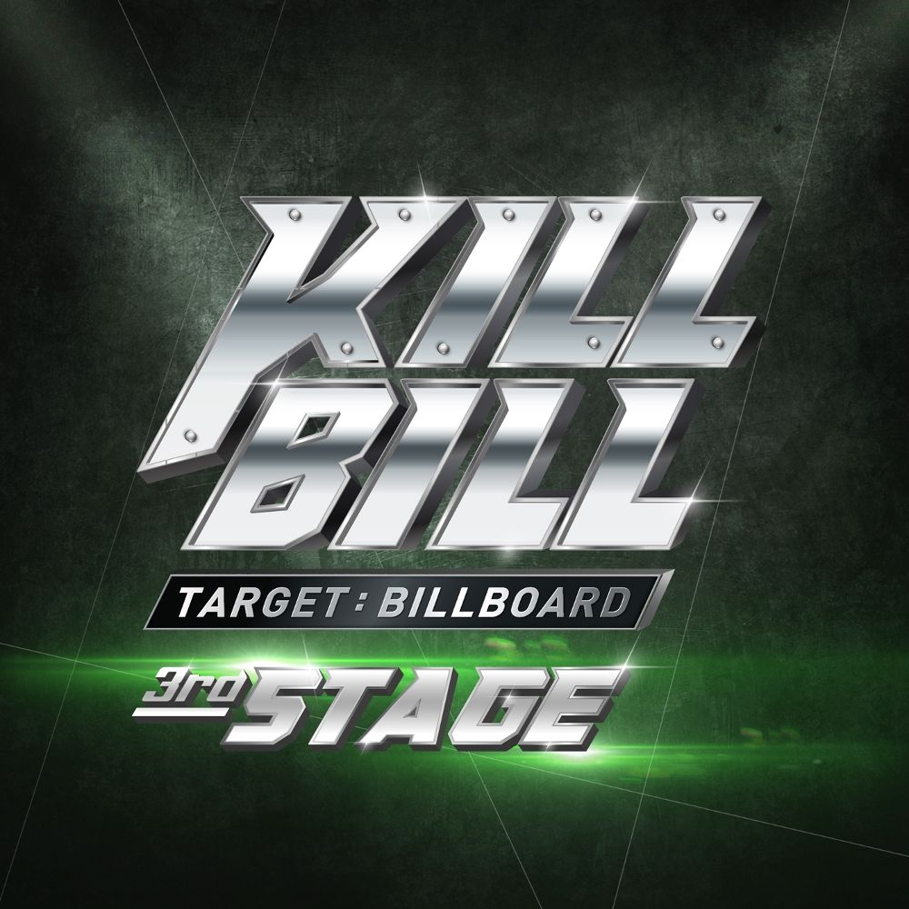 YDG, Dok2, Rhythm Power – Kill Bill 3rd Stage – EP