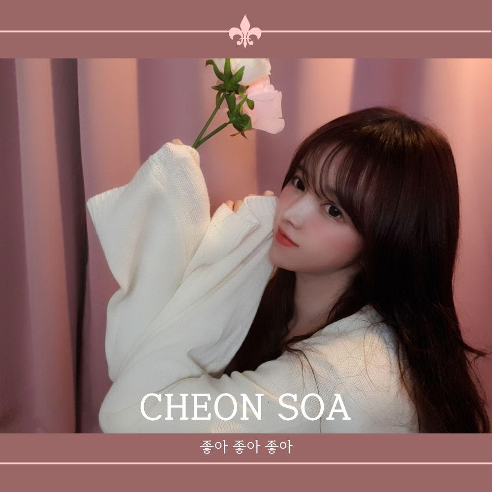 Cheon Soa – I like you I like you – Single
