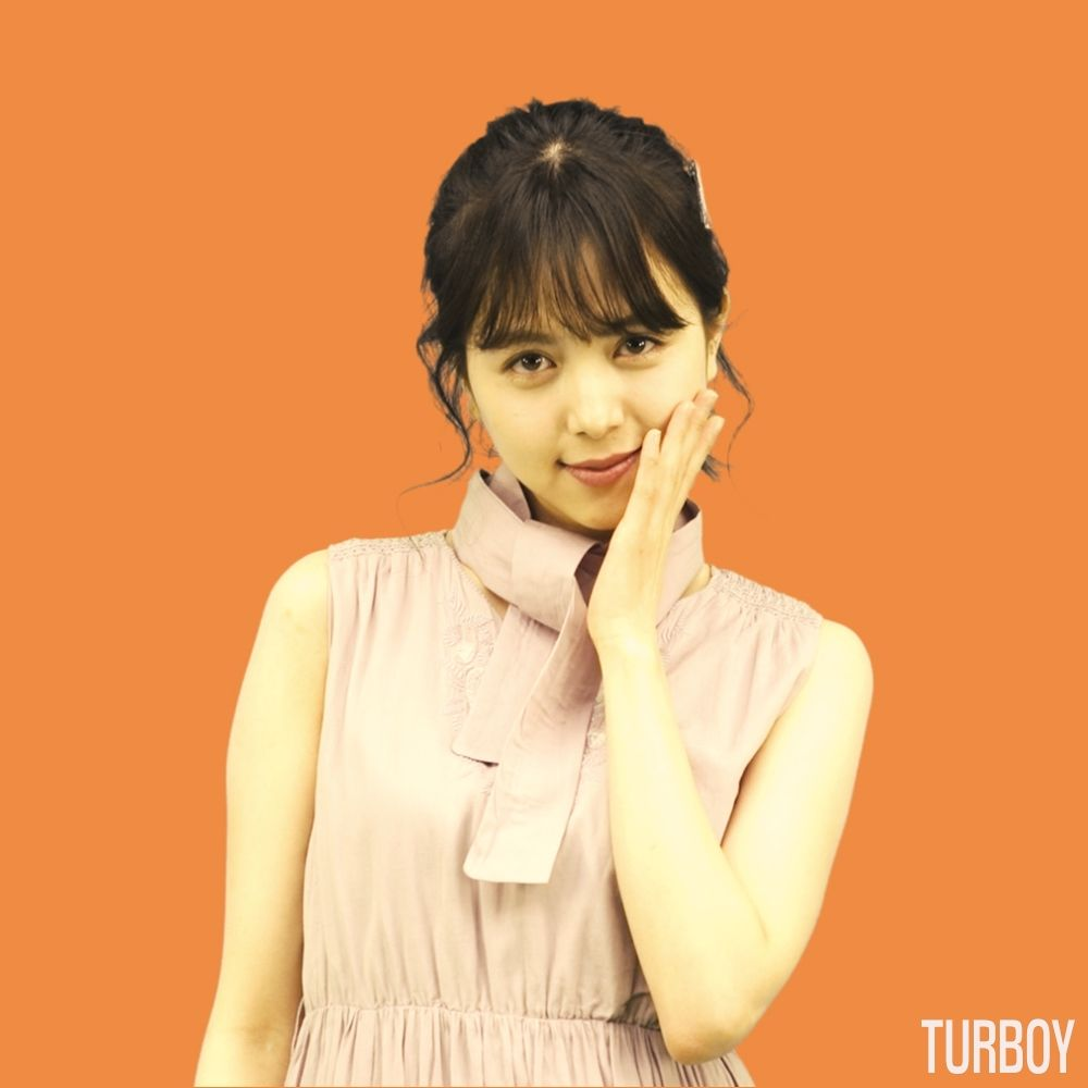 TURBOY – flower – Single