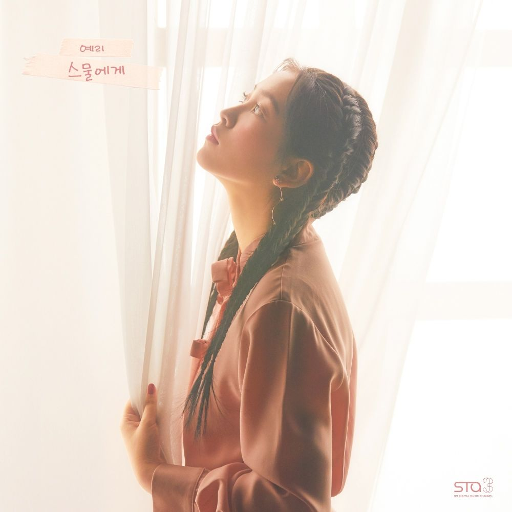 YERI – Dear Diary – SM STATION – Single (ITUNES MATCH AAC M4A)