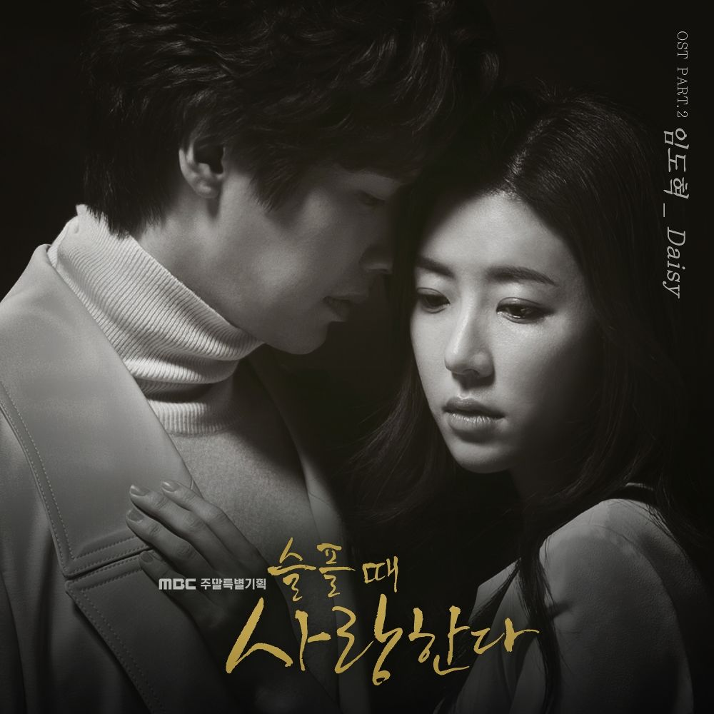 Lim Dohyuk – Love In Sadness OST Part.2