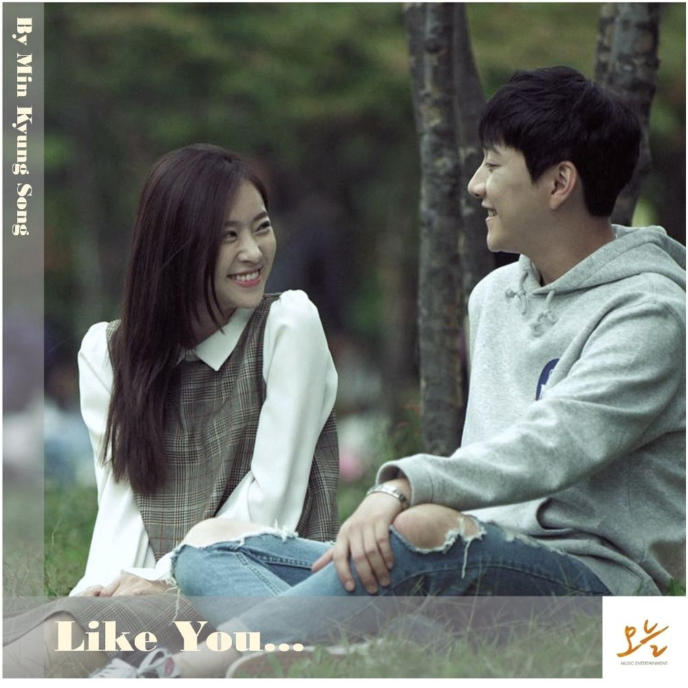Song Min Kyung (THE SEEYA) – Like You – Single