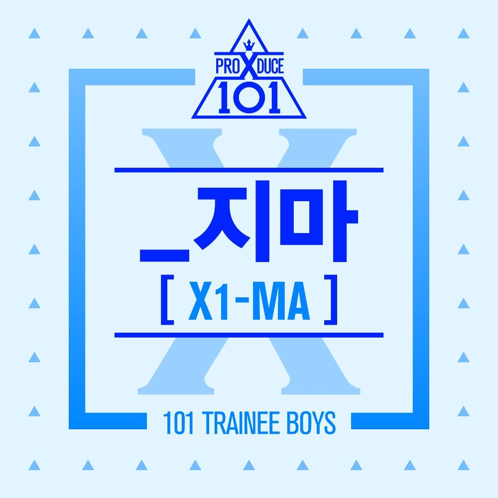 PRODUCE X 101 – _지마 (X1-MA) – Single (ITUNES PLUS AAC M4A)