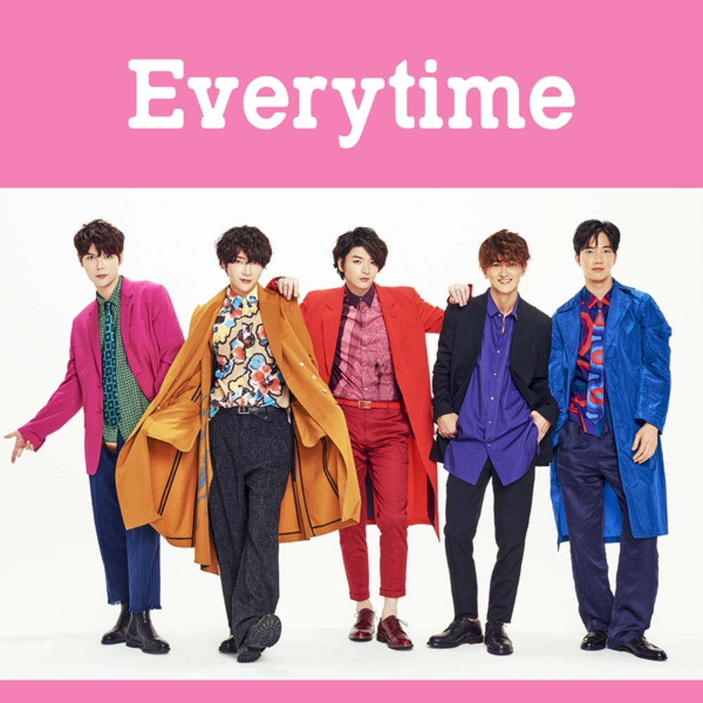 Supernova – Everytime – Single