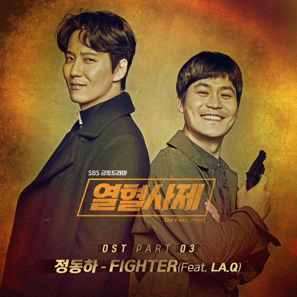 JUNG DONG HA – The Fiery Priest OST Part.3