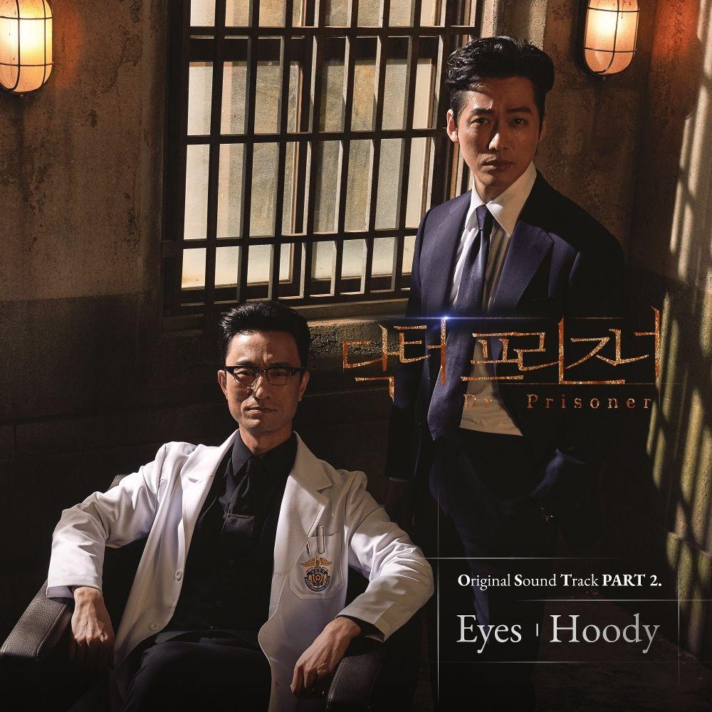 Hoody – Doctor Prisoner OST Part 2