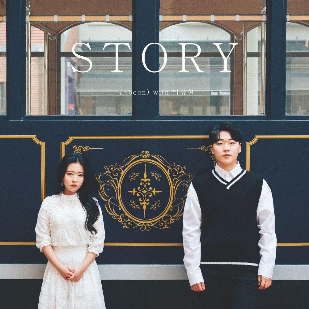 Been – Story – Single
