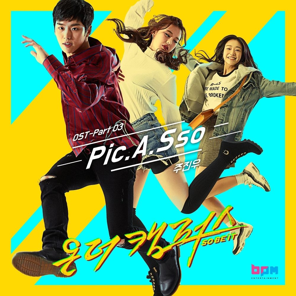 JOO JIN-WOO – On the Campus – So BE It OST – Part.3