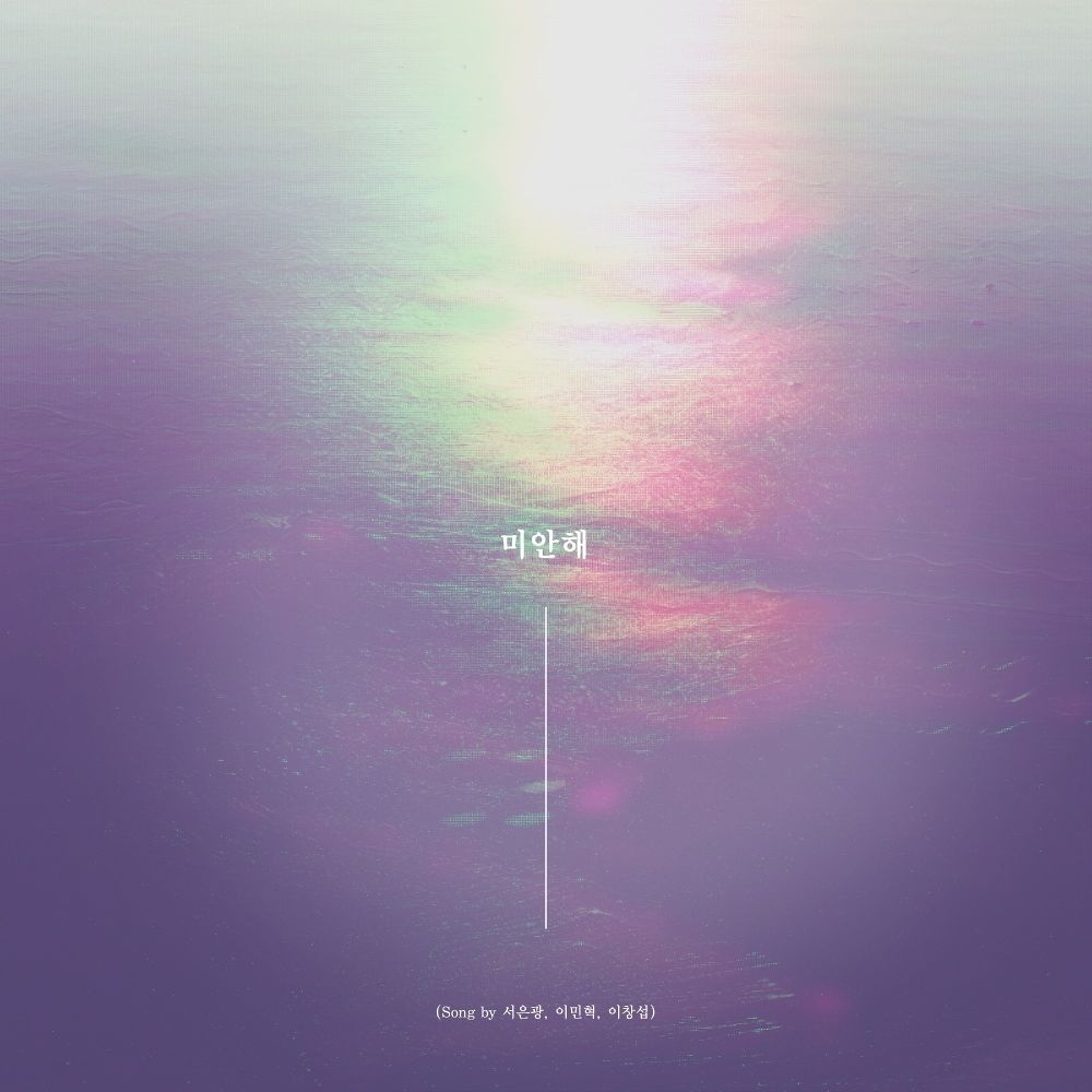 BTOB – Sorry (Song by SEO EUNKWANG, LEE MINHYUK, LEE CHANGSUB) – Single