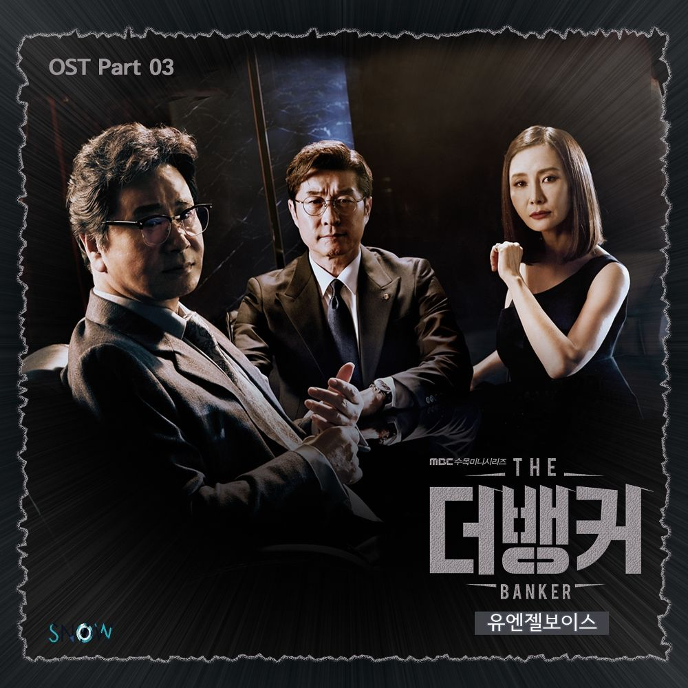 Uangelvoice – The Banker OST Part 3