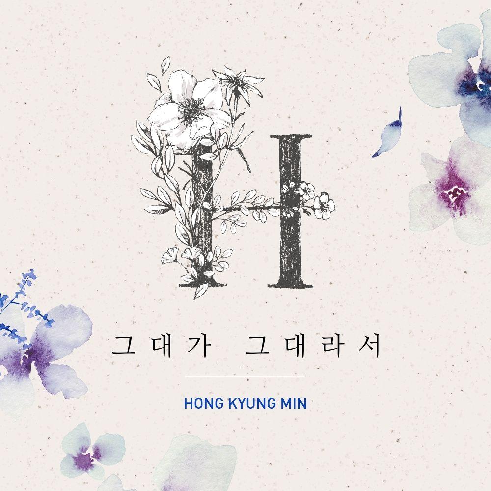 Hong Kyung Min – 그대가 그대라서 – Single
