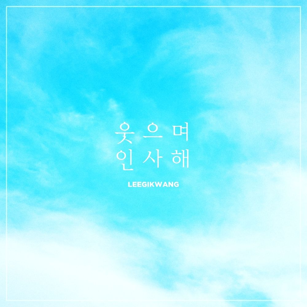 LEEGIKWANG – Say Goodbye With a Smile – Single