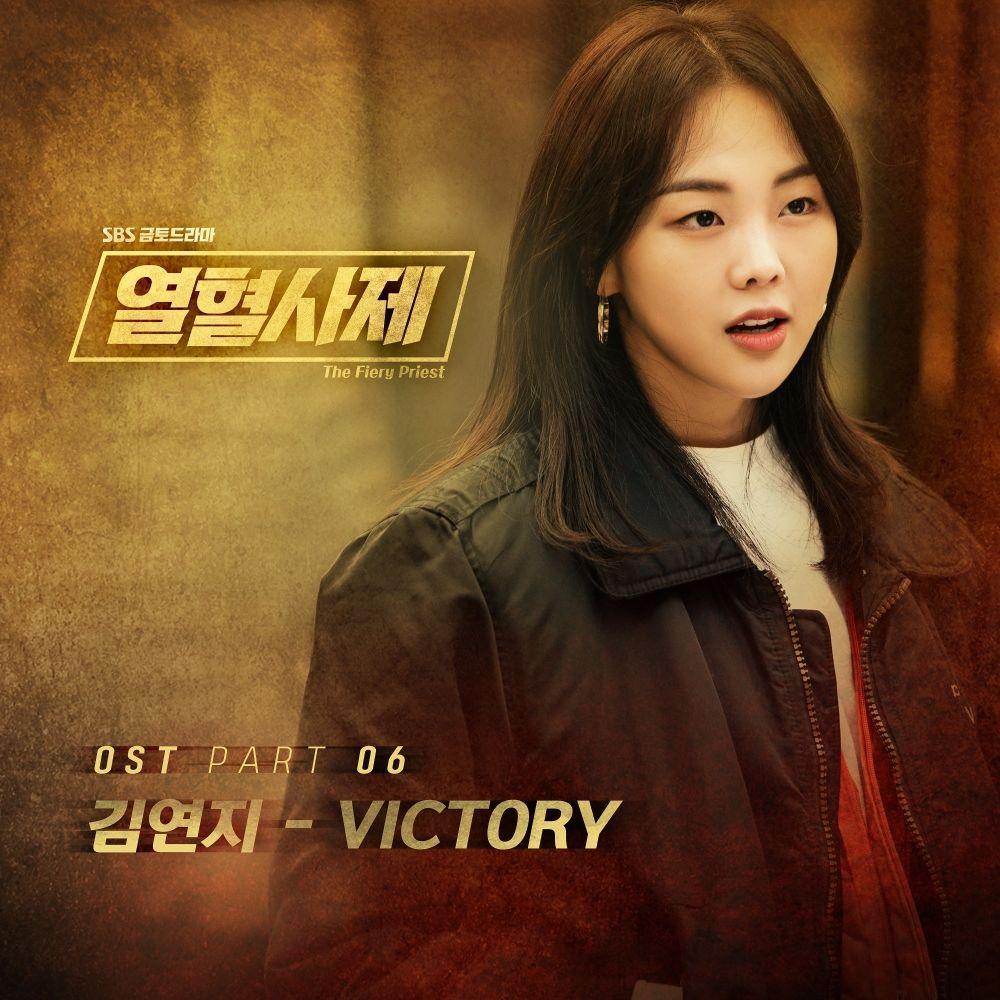 Kim Yeon Ji – The Fiery Priest OST Part.6