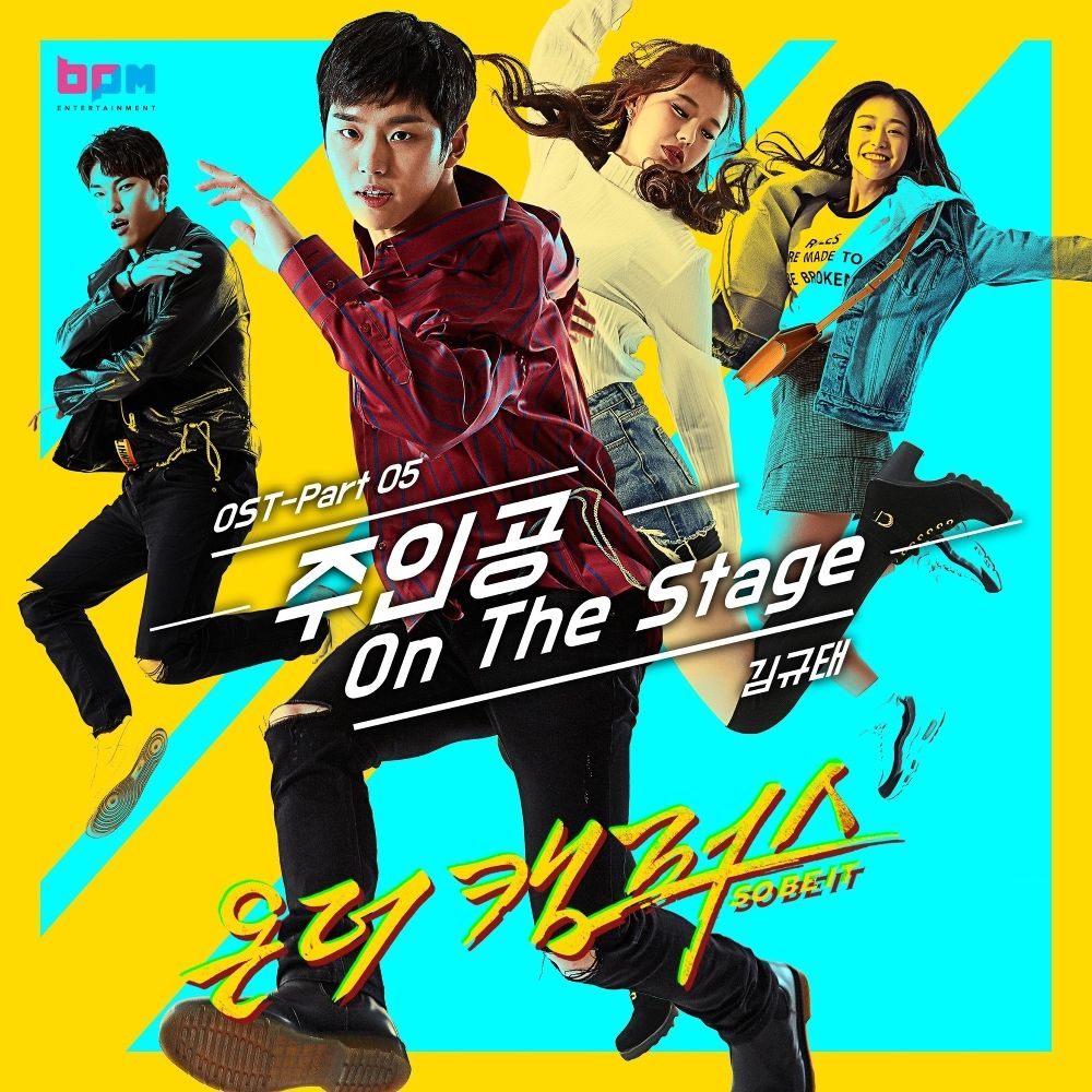 KIM GYU TAE  – On the Campus (So BE It) OST – Part.5