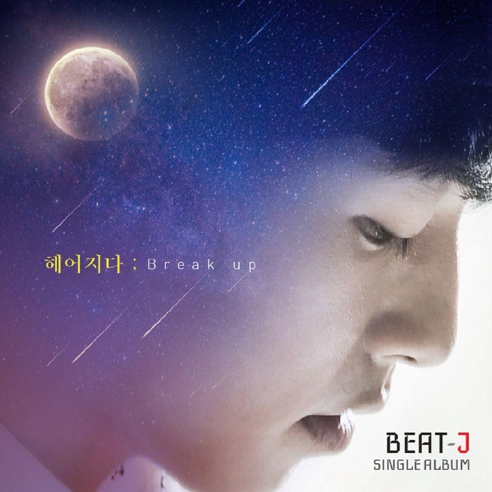 Beat-J – 헤어지다 – Single